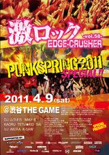 激ロック Feat.PUNKSPRING2011!!!!!中止せず開催決定!!
