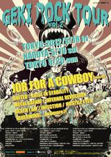 激ロックTOUR VOL.2サイトにミュージック・ビデオページほか追加!JOB FOR A COWBOY来日まであと一ヶ月弱!