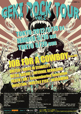 JOB FOR A COWBOY 来日直前企画!メンバー全員サイン入り 激ロックTOUR Tシャツプレゼント!!