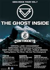 THE GHOST INSIDE、CONTINENTS来日!GEKI-ROCK TOUR VOL.7に新潟発オコメタルコア、KEEP YOUR HANDs OFF MY GIRLの出演が決定!