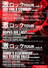 JOB FOR A COWBOYを招いて行われる激ロックTOUR VOL.2にINFECTION、HOPES DIE LASTのVOL.3にNOISEMAKERの追加が決定!