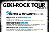 JOB FOR A COWBOYを招いて行われる激ロックTOUR vol.2の激ロックHP予約を開始!