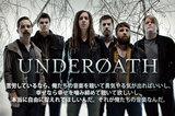 来日直前のUNDEROATH、Daniel(Dr)の病気入院のため台湾公演を急遽キャンセル。