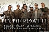 クリスチャン・メタルコアの先駆けUNDEROATH。6年ぶりのジャパン・ツアーにて激ロック独占インタビューを敢行!!