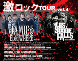 JAMIE'S ELSEWHERE、HIS STATUE FALLS来日!激ロックTOUR VOL.4のWEB先行予約を本日より受付開始!
