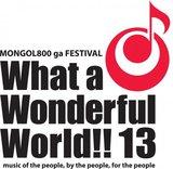 MONGOL800、台風接近のため今週末開催を予定していた主催フェスの中止を発表