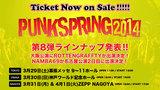 PUNKSPRING 2014、大阪公演にROTTENGRAFFTY、名古屋公演2日目にNAMBA69が出演決定!