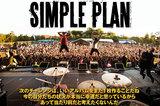 SIMPLE PLANのインタビューを公開!70曲以上から厳選された最新作アウトテイク7曲&ライヴ音源2曲を収録したニュー・ミニ・アルバムをリリース!現在フル・アルバムを制作中
