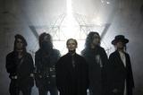 DIR EN GREY京の新バンド、sukekiyoが1stアルバムをリリース!豪華アーティストとのコラボも実現!