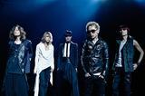 DIR EN GREY、『TOUR13 GHOUL』続報到着!武道館公演記念12時間ニコ生も決定!