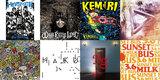 【明日の注目のリリース】HEY-SMITH、BiS、KEMURI、NoGoD、DRADNATS、HaKU、ENDER、SUNSET BUSの8タイトル!
