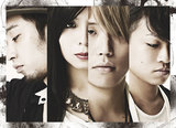 HaKU、台湾のJ-POP情報バラエティ番組に出演決定!