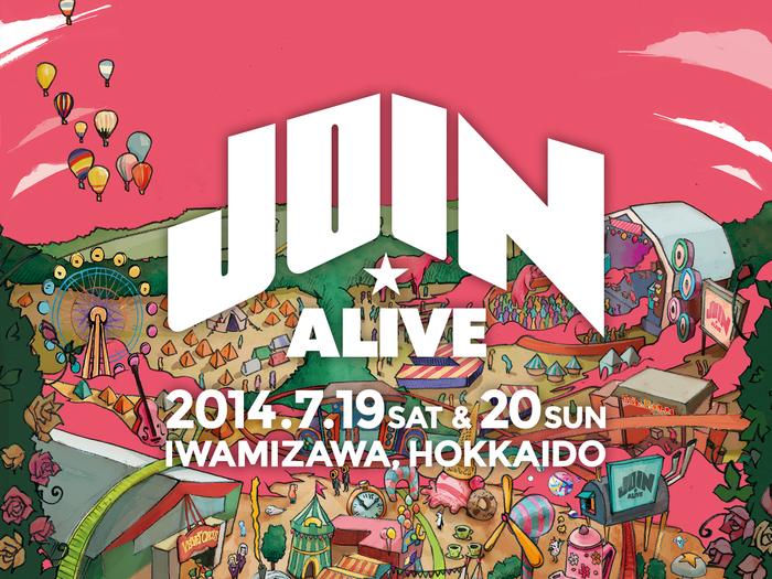 """北海道の夏フェス""""JOIN ALIVE 2014""""、7/19-20に開催決定!中学生以下はなんと入場無料!"""