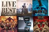 【明日の注目のリリース】ギルガメッシュ、MY CHEMICAL ROMANCE、PANTERA、Ronnie James Dio、ATARI TEENAGE RIOT、GUS G.の6タイトル!