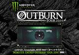 """coldrain、Crossfaith、MISS MAY Iのインタビュー掲載!4月開催""""MONSTER ENERGY OUTBURN TOUR 2014""""の特設ページを公開!"""