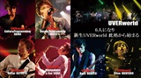 UVERworld、誠果(Mani/Sax)が正式メンバーとして加入したことを発表&謎のカウント・ダウンの内容は本日21時に発表予定!