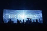 DIR EN GREY、圧巻の日本武道館公演2デイズを完全収録したBlu-ray & DVDを7/16にリリース!