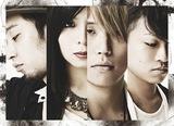 """HaKU、本日リリースの2ndフル・アルバム『シンバイオシス』より「dye it white」がTBS系列""""ボクシング中継""""テーマ・ソングに2年連続決定!"""