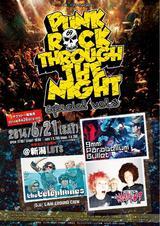 "NAMBA69自主企画、""新潟PUNK ROCK THROUGH THE NIGHT Special""に9mm Parabellum Bullet、the telephonesの出演が決定!"