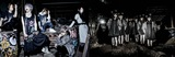 "SuG × BiSが激突!2マン・ライヴ""異端児フェス""が6/25に東京キネマ倶楽部にて開催決定!"