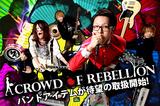 【a crowd of rebellionのバンドマーチ待望の取扱開始!】MAKE MY DAYほか激ロックTOUR VOL.10出演バンドのアイテムが待望の一斉入荷!