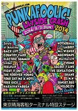 """8/3開催の""""PUNKAFOOLIC! BAYSIDE CRASH 2014""""、最終ラインナップにNorthern19、SHANK、HOTSQUALLら発表!"""