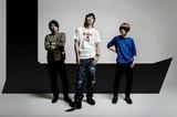 BUZZ THE BEARS、6thミニ・アルバム『L』よりリード楽曲「シェアタイム」のMV公開!リリース・ツアーのゲスト第2弾としてSECRET 7 LINEら発表!