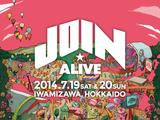 """北海道の夏フェス""""JOIN ALIVE 2014""""、第2弾ラインナップとしてSiM、Fear, and Loathing in Las Vegas 、SPYAIRら出演決定!出演アーティストのトーク・イベントも開催"""