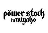 "locofrank、HAWAIIAN6、NAMBA69、THE STARBEMSら出演イベント""POWER STOCK 2014 in MIYAKO""、タイムテーブルを発表!"