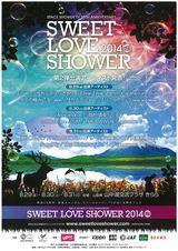 SWEET LOVE SHOWER 2014、第2弾出演アーティストに coldrain、KANA-BOON、ゲスの極み乙女。、フジファブリック 、斉藤和義の出演発表!