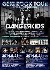 本日開催のGEKIROCK TOUR VOL.10吉祥寺CLUB SEATA公演の当日券の発売が決定!DANGERKIDS初来日!NOISEMAKER、MAKE MY DAYら出演!