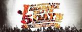 "LUNA SEAのJ(Ba)主催イベント""J AKASAKA BLITZ 5days -LIKE A FIRE WHIRL-""11/21より5日間にわたって開催。第1弾出演アーティストに TOTALFAT 、AA= 、The BONEZ 、OVER ARM THROW ら8組が決定!"