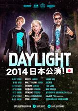 スペイン発のポップ・パンク・バンドDAYLIGHT、8月にジャパン・ツアー開催決定!今秋ニュー・アルバムをリリース!