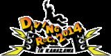 """金沢で開催されるサーキット・イベント""""DIVING ROCK in KANAZAWA""""第1弾出演アーティストにALL OFF、04 Limited Sazabys、SWANKY DANKら9組が発表!"""
