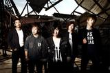 FAKE FACE、7/23リリースの3rdミニ・アルバム『FACES』の収録曲「Through The Nightmare」のMV公開!最新アー写も発表!