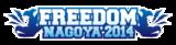 "ARTEMA、ギルガメッシュ、POP DISASTER、ヒスパニら、8/23に行われる名古屋の無料野外ロック・フェス""FREEDOM NAGOYA""の第3弾ラインナップとして発表!"