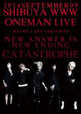 NAINE、9/9に渋谷WWWで開催する初ワンマン・ライヴをもって活動を終了することを発表