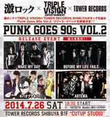 7/26激ロック×TRIPLE VISION×タワレコ渋谷店 presents『PUNK GOES 90'S Vol.2』リリース・イベントにARTEMA、キバオブアキバの出演決定!