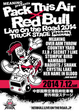 Red Bull Live on the Road 2014、TRUCK STAGE 名古屋の追加ゲストとしてNAMBA69、CRYSTAL LAKE、HER NAME IN BLOOD、RADIOTS、SHANKの5バンドが決定!