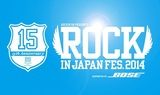 """""""ROCK IN JAPAN FESTIVAL 2014""""、第2弾出演者としてHEY-SMITH、ANGRY FROG REBIRTH、ALL OFF、locofrank、This is Not a Businessら74組を発表!"""