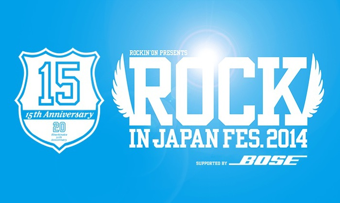 """ROCK IN JAPAN FESTIVAL 2014""、第2弾出演者としてHEY-SMITH、ANGRY FROG REBIRTH、ALL OFF、locofrank、This is Not a Businessら74組を発表!"