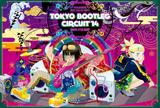 """7/12開催""""TOKYO BOOTLEG CIRCUIT'14""""、第3弾アーティストとしてThis Is Not A Business、JAWEYE、BACK LIFT、バックドロップシンデレラ、ENTHら出演決定!"""