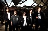 """FAKE FACE、7/23リリース『FACES』を引っ提げ8月より行う""""FACES TOUR 2014""""のファイナル公演を初のワンマンで開催することを発表!"""