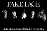 """仙台発の5人組ラウドロック・バンド、FAKE FACEのインタビューを公開!初の日本語詞も取り入れ、""""伝える""""ことにこだわった3rdミニ・アルバム『FACES』を7/23リリース!"""