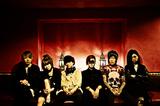 極上エレクトロ・ダンスロック・サウンドを鳴らす6人組 FABLED NUMBER、7/16リリースの2ndミニ・アルバム『The DIE is cast』より「Move」のMV公開!