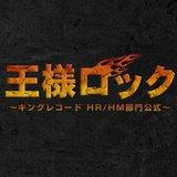 "KING RECORDS ""HR/HM部門""のオフィシャル・サイト""王様ロック""始動!イタリアン・シンフォニック・メタル・バンド、RHAPSODY OF FIREのTシャツ&サイン色紙セットのプレゼント企画も!"