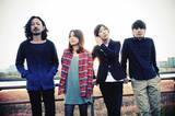 UNLIMITS、4thフル・アルバム『アメジスト』のリリース・ツアー後半戦にFOUR GET ME A NOTS、dustbox、SHANKらゲスト出演決定!
