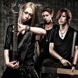 エクストリーム・メタル・バンドGYZE、ヨーロッパでリリースしたアルバム『Fascinating Violence』で9/3に日本メジャー・デビュー!国内盤リリース後に東名阪札でインストア・イベント決定!