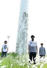 HAWAIIAN6、5月より横浜、松山、京都、沖縄、東京をまわるショート・ツアー開催決定!