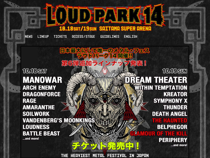 LOUD PARK 14、第6弾ラインナップとしてTHE HAUNTED、GLAMOUR OF THE KILLの出演が決定!